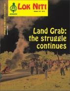 Lok Niti Land Grab 2014