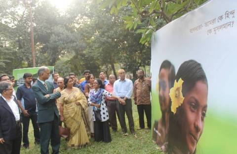 The VC of Dhaka University viewing the photo exhibit