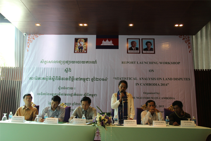 land disputes in cambodia Authors: niem chheng and jack davies date: june 6th, 2016 source: the phnom penh post newly appointed minister of land management chea sophara last week established a working group.